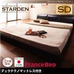 フロアベッド セミダブル【Starden】【デュラテクノマットレス付き】 ブラック モダンデザインフロアベッド 【Starden】スターデン