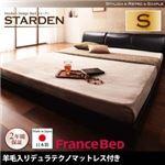 フロアベッド シングル【Starden】【羊毛入りデュラテクノマットレス付き】 ブラック モダンデザインフロアベッド 【Starden】スターデン