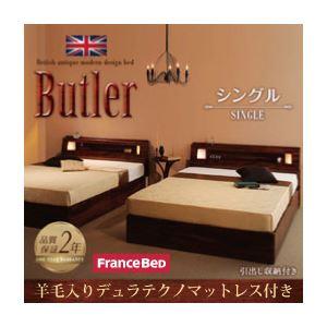 収納ベッド シングル【Butler】【羊毛入りデュラテクノマットレス付き】 ウォルナットブラウン モダンライト・コンセント付き収納ベッド【Butler】バトラー - 拡大画像
