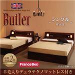 収納ベッド シングル【Butler】【羊毛入りデュラテクノマットレス付き】 ウォルナットブラウン モダンライト・コンセント付き収納ベッド【Butler】バトラー