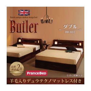 収納ベッド ダブル【Butler】【羊毛入りデュラテクノマットレス付き】 ウォルナットブラウン モダンライト・コンセント付き収納ベッド【Butler】バトラー - 拡大画像