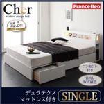 収納ベッド シングル【Cher】【デュラテクノマットレス付き】 ホワイト モダンライト・コンセント収納付きベッド【Cher】シェール