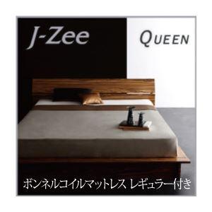 モダンデザインステージタイプフロアベッド【J-Zee】ジェイ・ジー【ボンネルコイルマットレス:レギュラー付き】クイーン (フレームカラー:ブラウン)  - 一人暮らしお助けグッズ