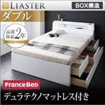 チェストベッド ダブル【Liaster】【デュラテクノマットレス付き】 ホワイト モダンライト・コンセント付きチェストベッド【Liaster】リアスター