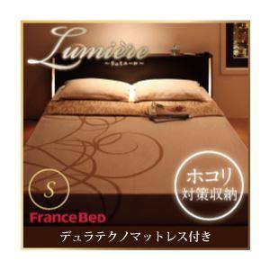 収納ベッド シングル【Lumiere】【デュラテクノマットレス付き】 ダークブラウン モダンライト・コンセント付き収納ベッド【Lumiere】リュミエール - 拡大画像