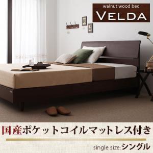 デザインパネルすのこベッド【Velda】ヴェルダ【国産ポケットコイルマットレス付き】シングル - 拡大画像