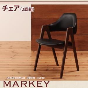 【テーブルなし】チェア2脚セット【MARKEY】ホワイト 北欧デザインダイニング【MARKEY】マーキー/チェア(二脚組)