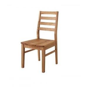 【テーブルなし】チェア2脚セット/オーク【Tempus】座面素材:板座 総無垢材ダイニング【Tempus】テンプス