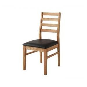 【テーブルなし】チェア2脚セット/オーク【Tempus】座面素材:PVC座(ブラック) 総無垢材ダイニング【Tempus】テンプス