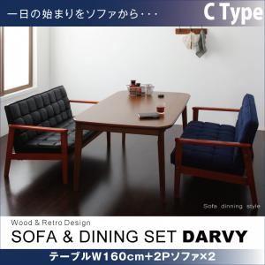 ダイニングセット 3点セット【DARVY】(テーブル幅160cm+2人掛けソファ×2) オーセンティックネイビー×バイキャストブラック ソファ&ダイニングセット【DARVY】ダーヴィ