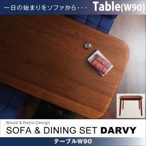 【単品】ダイニングテーブル 幅90cm ウォールナット【DARVY】ダーヴィ/テーブル(W90cm)