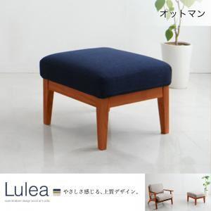 【単品】足置き(オットマン)【Lulea】ネイビー 北欧デザイン木肘ソファ【Lulea】ルレオ オットマン - 拡大画像