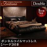 ベッド ダブル【Fortuna】【ボンネルコイルマットレス:ハード付き】 ブラック モダンデザイン・高級レザー・デザイナーズベッド【Fortuna】フォルトゥナ