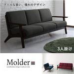 ソファー 3人掛け【Molder】アッシュグレイ 北欧デザイン木肘ソファ【Molder】モルダー