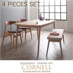 ダイニングセット 4点セット(テーブル+チェアA×2+ベンチ)【Cornell】チェアカラー:アイボリー ベンチカラー:ベージュ 北欧デザイナーズダイニングセット【Cornell】コーネル/4点セット(テーブル+チェアA×2+ベンチ)