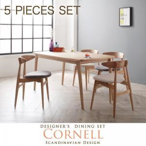 ダイニングセット 5点セット(テーブル+チェアA×4)【Cornell】アイボリー 北欧デザイナーズダイニングセット【Cornell】コーネル