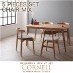 ダイニングセット 5点チェアミックス(テーブル、チェアA×2、チェアB×2)【Cornell】Aアイボリー+Bアイボリー 北欧デザイナーズダイニングセット【Cornell】コーネル