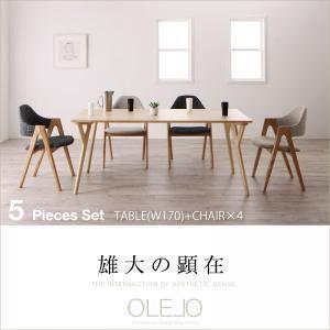 ダイニングセット 5点セット【OLELO】ミックス 北欧デザインワイドダイニング【OLELO】オレロ