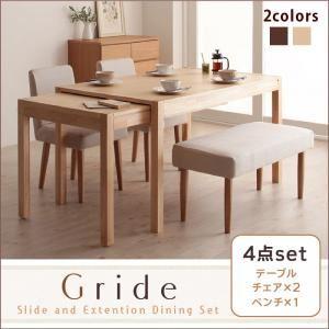 ダイニングセット 4点セット(テーブル+チェア×2+ベンチ×1)【Gride】ブラウン 【チェア】アイボリー+【ベンチ】アイボリー スライド伸縮テーブルダイニング【Gride】グライド