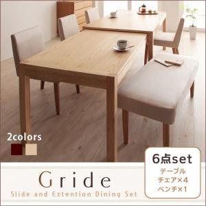 ダイニングセット 6点セット(テーブル+チェア×4+ベンチ×1)【Gride】ナチュラル 【チェア】ブラウン+【ベンチ】アイボリー スライド伸縮テーブルダイニング【Gride】グライド