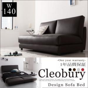 ソファーベッド 幅140cm【Cleobury】ブラウン デザインソファベッド【Cleobury】クレバリー - 拡大画像