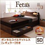 収納ベッド セミダブル【Fetas】【ボンネルコイルマットレス:レギュラー付き】 フレームカラー:ウォルナットブラウン マットレスカラー:ブラック 照明・コンセント付き収納ベッド 【Fetas】フィータス