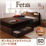 収納ベッド セミダブル【Fetas】【ボンネルコイルマットレス:ハード付き】 ウォルナットブラウン 照明・コンセント付き収納ベッド 【Fetas】フィータス
