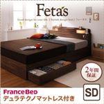 収納ベッド セミダブル【Fetas】【デュラテクノマットレス付き】 ウォルナットブラウン 照明・コンセント付き収納ベッド 【Fetas】フィータス