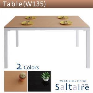 【単品】ダイニングテーブル 幅135cm ブラック ウッドxガラスダイニング【Saltaire】ソルテア
