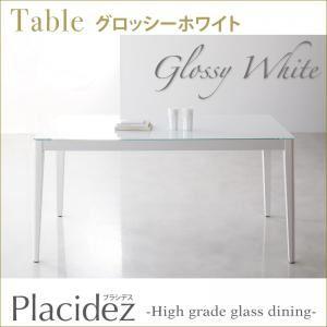 【単品】ダイニングテーブル【Placidez】ハイグレードガラスダイニング【Placidez】プラシデス テーブル(グロッシーホワイト)