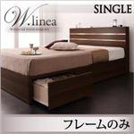 収納ベッド シングル【W.linea】【フレームのみ】 ナチュラル モダンライト・コンセント付き収納ベッド【W.linea】ダブルリネア