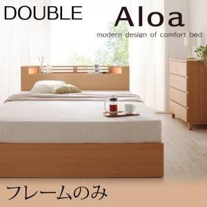 収納ベッド ダブル【Aloa】【フレームのみ】 ナチュラル モダンライト・コンセント付き収納ベッド【Aloa】アロア - 拡大画像