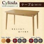 【単品】ダイニングテーブル 幅115cm【cylinda】ブラウン 天然木タモ無垢材ダイニング【cylinda】シリンダ