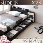 収納ベッド ダブル【SLIDE-IN】【デュラテクノマットレス付き】 ブラック 棚・コンセント_ヘッドボードスライド収納ベッド 【SLIDE-IN】スライドイン