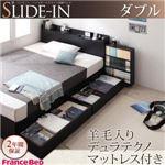 収納ベッド ダブル【SLIDE-IN】【羊毛入りデュラテクノマットレス付き】 ブラック 棚・コンセント_ヘッドボードスライド収納ベッド 【SLIDE-IN】スライドイン