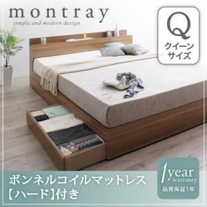収納ベッド クイーン【Montray】【ボンネルコイルマットレス:ハード付き】 ウォルナットブラウン 棚・コンセント付収納ベッド【Montray】モントレー - 拡大画像