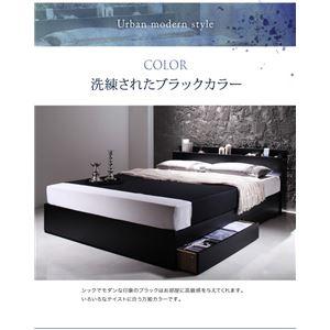 収納ベッド セミダブル【Bscudo】【フレームのみ】ブラック 棚・コンセント付き収納ベッド【Bscudo】ビスクード