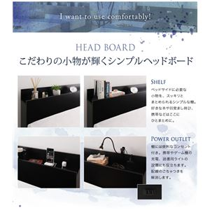 収納ベッド セミダブル【Bscudo】【ボンネルコイルマットレス:ハード付き】ブラック 棚・コンセント付き収納ベッド【Bscudo】ビスクード