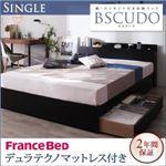 収納ベッド シングル【Bscudo】【デュラテクノマットレス付き】ブラック 棚・コンセント付き収納ベッド【Bscudo】ビスクード