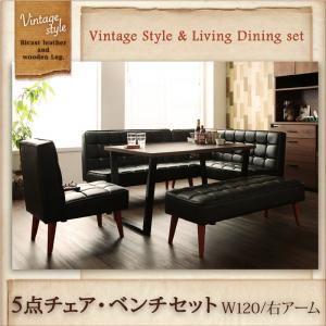 ヴィンテージスタイルデザイン ソファーダイニングテーブルセット【CISCO シスコ】