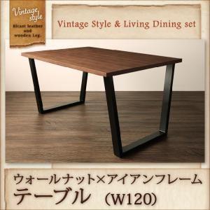 【単品】ダイニングテーブル 幅120cm テーブルカラー:ブラウン ヴィンテージスタイル・リビングダイニング CISCO シスコ - 拡大画像
