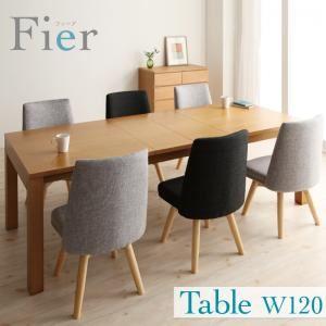 【単品】ダイニングテーブル 幅120cm【Fier】北欧デザインエクステンションダイニング【Fier】フィーア/テーブル - 拡大画像
