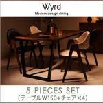 ダイニングセット 5点セット(テーブルW150+チェア×4)【チェア4脚】ホワイト 【Wyrd】 天然木ウォールナットモダンデザインダイニング【Wyrd】ヴィールド