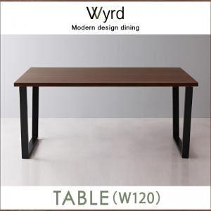 【単品】ダイニングテーブル 幅120cm【Wyrd】天然木ウォールナットモダンデザインダイニング【Wyrd】ヴィールド/テーブル