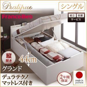 【組立設置費込】収納ベッド シングル・グランド【縦開き】【Pratipue】【デュラテクノマットレス付】ナチュラル 国産跳ね上げ収納ベッド【Pratipue】プラティーク - 拡大画像