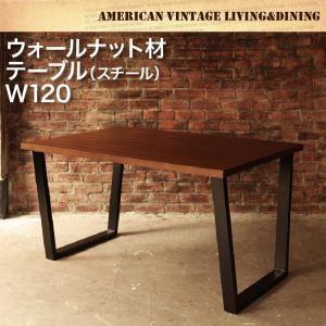 【単品】ダイニングテーブル 幅120cm テーブルカラー:ブラウン アメリカンヴィンテージ リビングダイニング 66 ダブルシックス