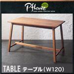 【単品】テーブル 幅120cm【Pflanze】ルームガーデンファニチャーシリーズ【Pflanze】プフランツェ/テーブル