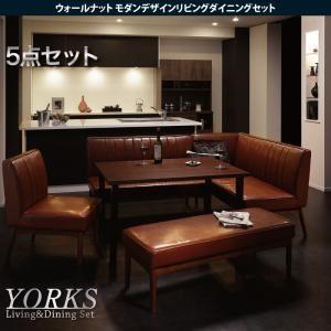 ウォールナット モダンデザインソファーダイニングテーブルセット【YORKS ヨークス】