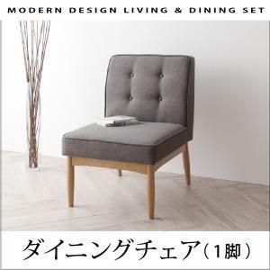 【テーブルなし】チェア(1脚) 座面カラー:グレー モダンデザインリビングダイニング TIERY ティエリー - 拡大画像