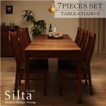 ダイニングセット 7点セット(テーブル+チェア×6)【チェア6脚】ホワイト【Silta】モダンデザインダイニング【Silta】シルタ